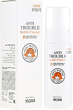 Духи, Парфюмерия, косметика Очищающая пенка для лица - Yadah Anti-Trouble Bubble Cleanser