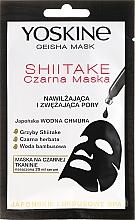 Духи, Парфюмерия, косметика Увлажняющая и сужающая поры маска для лица - Yoskine Geisha Mask Shiitake