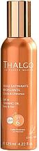 Духи, Парфюмерия, косметика Атласное масло для загара - Thalgo Satin Tanning Oil SPF 6