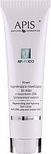 Духи, Парфюмерия, косметика Восстанавливающий и увлажняющий крем для ног - Apis Professional Api-Podo 20%