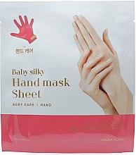 Духи, Парфюмерия, косметика Тканная маска для рук - Holika Holika Baby Silky Hand Mask Sheet