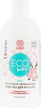 Духи, Парфюмерия, косметика Натуральное увлажняющее средство для купания - Lirene Eco Baby Bath Foam