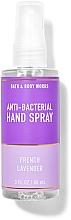 Духи, Парфюмерия, косметика Очищающий спрей для рук - Bath And Body Works Cleansing Hand Spray French Lavender