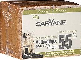 Духи, Парфюмерия, косметика Мыло - Saryane Authentique Savon DAlep 55%