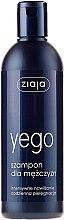 Духи, Парфюмерия, косметика Интенсивно увлажняющий шампунь для мужчин - Ziaja Yego Shampoo for Men