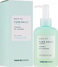 Духи, Парфюмерия, косметика Очищающий гель-пенка для чувствительной кожи - Thank You Farmer Back To Pure Foaming Gel Cleanser