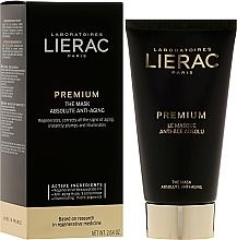 Духи, Парфюмерия, косметика Премиум маска для лица - Lierac Premium Supreme Mask