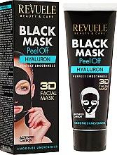 """Духи, Парфюмерия, косметика Черная маска для лица """"Гиалурон"""" - Revuele Black Mask Peel Off Hyaluron"""