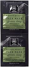"""Духи, Парфюмерия, косметика Маска для лица с зеленой глиной """"Глубокое очищение"""" - Apivita Express Beauty Face Mask Green Clay"""