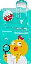 Духи, Парфюмерия, косметика Маска гиалуроновая для лица - Rorec Hyaluronic Facial Mask