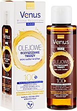 Духи, Парфюмерия, косметика Масло очищающее для сухой и чувствительной кожи лица - Venus Cleansing Oil