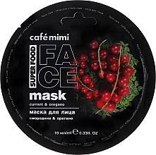"Духи, Парфюмерия, косметика Маска для лица ""Смородина и Орегано"" - Cafe Mimi Face Mask"