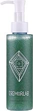 Духи, Парфюмерия, косметика Гель для умывания с морскими водорослями - Cremorlab О2 Couture