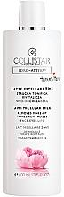 Духи, Парфюмерия, косметика Мицеллярная вода 3 в 1 - Collistar Idro Attiva Latte Micellare 3 in 1