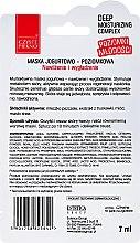 "Маска для лица ""Земляника лесная"" - Czyste Piekno Wild Strawberry Face Mask — фото N2"