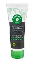 Духи, Парфюмерия, косметика Питательный крем для стоп с натуральным маслом из семян конопли и мочевиной - Green Feel's Nourishing Food Cream