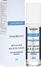 Духи, Парфюмерия, косметика Гиалуроновый крем против морщин для губ и глаз с глубоко увлажняющей формулой - BingoSpa Hyaluronic Anti Wrinkle Eye & Lip Cream