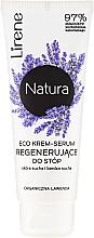 "Духи, Парфюмерия, косметика Крем для ног ""Лаванда"" - Lirene Natura Eco Organic Lavender"