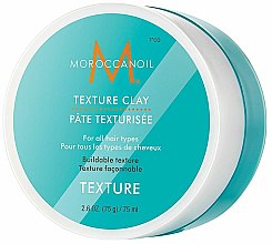 Духи, Парфюмерия, косметика Текстурная глина для волос - Moroccanoil Texture Clay