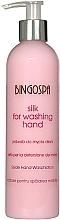 Духи, Парфюмерия, косметика Гель для мытья рук с протеинами шелка - BingoSpa Silk Subtle Hand Wash