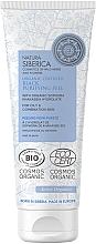 Духи, Парфюмерия, косметика Пилинг для лица - Natura Siberica Organic Certified Black Purifying Peel
