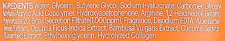 Успокаивающий гель со слизью улитки - Skin79 Natural Snail Mucus Soothing Gel  — фото N3