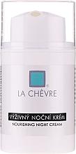 Духи, Парфюмерия, косметика Питательный ночной крем для лица - La Chevre Epiderme Nourishing Night Cream