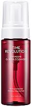 Духи, Парфюмерия, косметика Очищающее средство для лица - Missha Time Revolution Red Algae O2 Bubble Cleanser