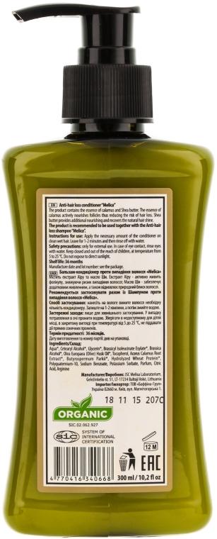 Бальзам-кондиционер против выпадения волос - Melica Organic Anti-Hair Loss Conditioner — фото N2