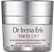 Духи, Парфюмерия, косметика Разглаживающий дневной крем для лица - Dr Irena Eris Tokyo Lift Anti-Wrinkle Radical Protection Oxygen Cream