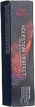 Духи, Парфюмерия, косметика Краска для волос - Wella Professionals Koleston Perfect Me+ Vibrant Reds