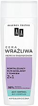 Духи, Парфюмерия, косметика Восстанавливающая мицеллярная вода с тоником 2в1 - AA Sensitive Skin Against Wrinkles