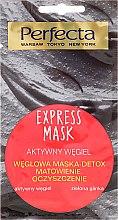 Духи, Парфюмерия, косметика Маска для лица с углем и зеленой глиной - Perfecta Express Mask