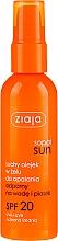 Духи, Парфюмерия, косметика Солнцезащитное сухое масло для тела - Ziaja Sopot Sun SPF 20