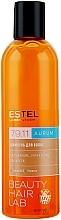 Духи, Парфюмерия, косметика Шампунь для волос - Estel Beauty Hair Lab 79.11 Aurum Shampoo