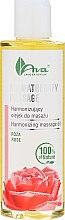 Духи, Парфюмерия, косметика Гармонизирующее массажное масло с розой - Ava Laboratorium Aromatherapy Massage Harmonizing Massage Oil Rose