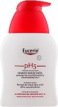 Духи, Парфюмерия, косметика Средство для мытья рук для сухой и чувствительной кожи - Eucerin PH5 Hand Wash