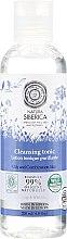 Духи, Парфюмерия, косметика Очищающий тоник для жирной и комбинированной кожи - Natura Siberica Born in Siberia Cleansing Tonic