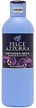 """Духи, Парфюмерия, косметика Гель для душа """"Черная орхидея"""" - Felce Azzurra Black Orchid Body Wash"""