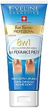Духи, Парфюмерия, косметика Крем для потрескавшихся пяток 8in1 - Eveline Cosmetics Foot Therapy Professional