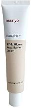 Духи, Парфюмерия, косметика Увлажняющий крем с лактобактериями - Manyo Bifida Biome Aqua Barrier Cream