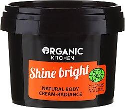 """Духи, Парфюмерия, косметика Натуральный крем для тела """"Сияние"""" - Organic Shop Organic Kitchen Cream"""