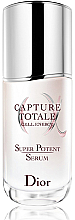 Омолаживающая сыворотка для лица - Dior Capture Totale C.E.L.L. Energy Super Potent Serum — фото N1