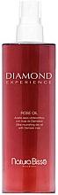 Духи, Парфюмерия, косметика Ультрапитательное сухое масло с экстрактом дамасской розы - Natura Bisse Diamond Experience Rose Oil