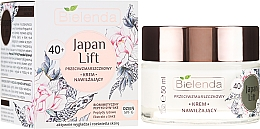 Духи, Парфюмерия, косметика Увлажняющий дневной крем против морщин 40+ - Bielenda Japan Lift Day Cream SPF6