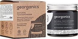 Духи, Парфюмерия, косметика Натуральный зубной порошок - Georganics Activated Charcoal Natural Toothpowder