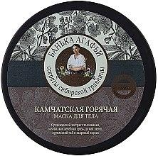 Духи, Парфюмерия, косметика Камчатская горячая маска для тела - Рецепты бабушки Агафьи Банька Агафьи