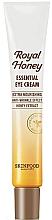 Духи, Парфюмерия, косметика Крем для кожи вокруг глаз - Skinfood Royal Honey Essential Eye Cream