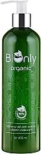 Духи, Парфюмерия, косметика Питательный гель для душа с маслом мака - BIOnly Organic Shower Gel