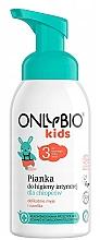 Духи, Парфюмерия, косметика Пенка для интимной гигиены для мальчиков от 3-х лет - Only Bio Foam For Intimate Hygiene For Boys